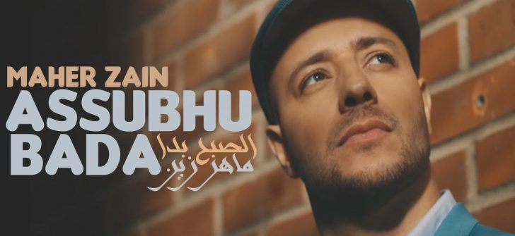 Maher Zain – Assubhu Bada   ماهر زين – الصبح بدا (Official Music Video)