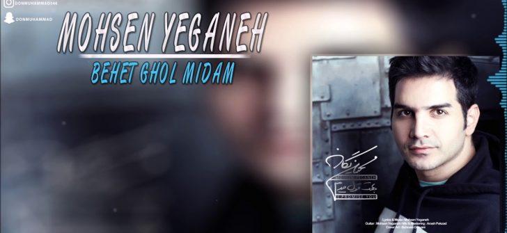 Mohsen Yeganeh – Behet Ghol Midam (Müzik Video)