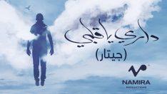 Hamza Namira – Dari Ya Alby | حمزة نمرة – داري يا قلبي (Müzik Video)